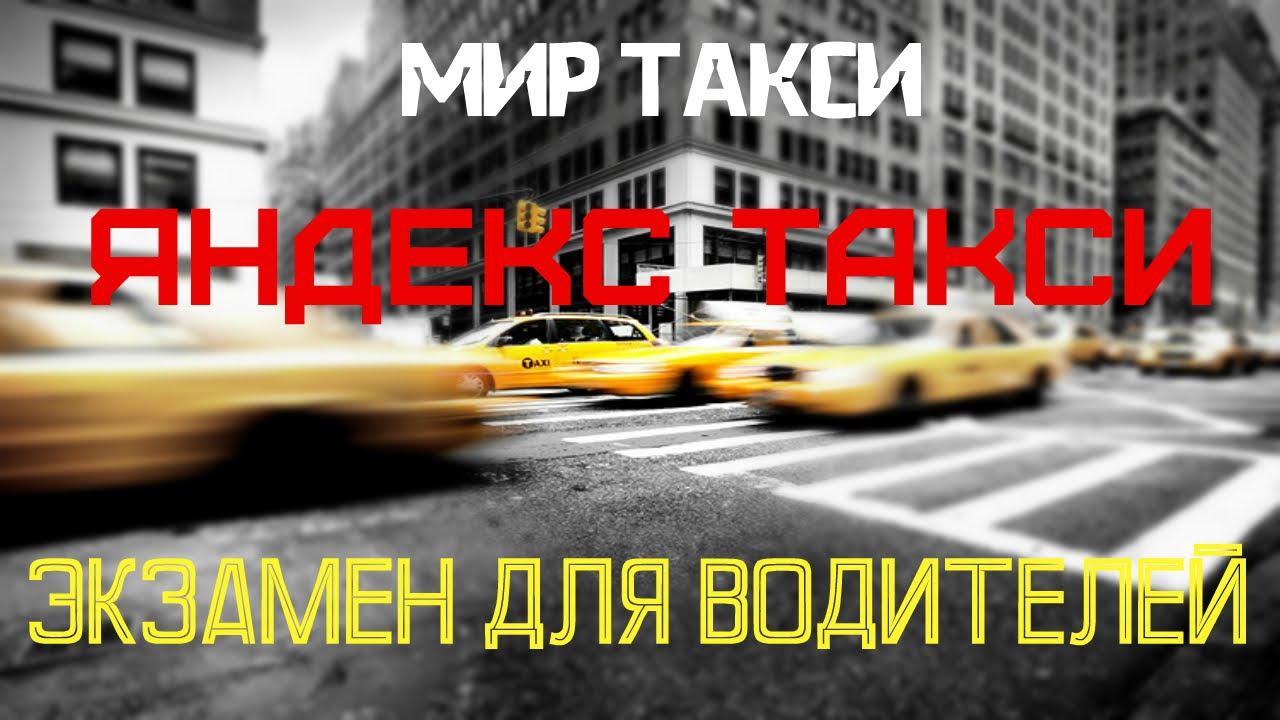 Поворот направо  Нюансы ПДД  Дорогам России  безопасное