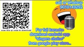 Itu itu pilichina karaoke Kanche karaoke