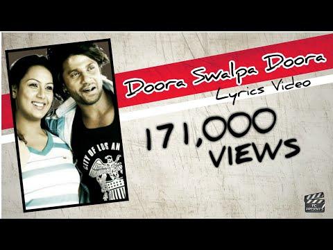 """""""Doora Swalpa Doora"""" Female Version"""" """"Devru Kannada Movie"""" """"Lyrical Video Song"""" """"Create By FC'S"""
