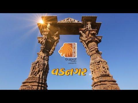 Vadnagar- Gujarati