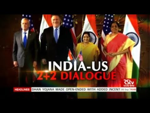 Joint Press Statement | India - US 2+2 Dialogue