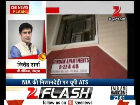 UP ATS arrests six Naxalites including top commander in Noida