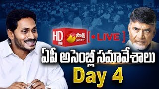 AP Assembly LIVE - Day 4 || Discussion On Capital Issue