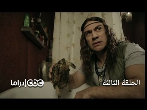 #CBCDrama - مسلسل الكبير أوي الجزء 3 - الحلقة الثالثة - #الكبير_أوي
