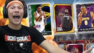 MOST INSANE RETRO NBA 2K PACKS + MATCH