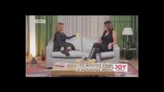 Gossip-tv.gr Ρίκα Βαγιάννη: Η ζωή στην Αυστραλία και η λατρεία στα μπότοξ part2