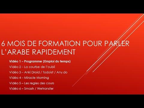 Vidéo 6 -     6 a 7 mois de formation pour parler l'arabe rapidement (Bhoundou dina)