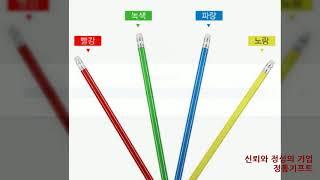 학원, 관공서기념품 라인 육각연필 홍보물제작