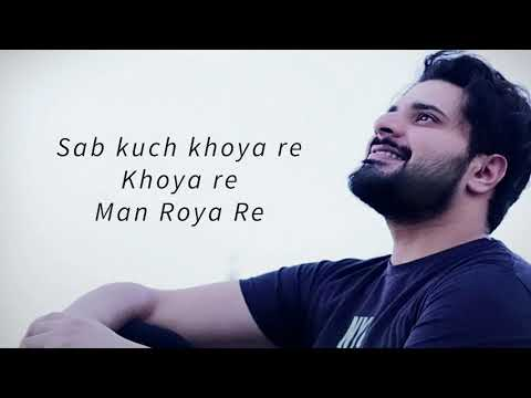 Uraan Ost Man Roya Re Lyrical Video Nabeel Shaukat Youtube