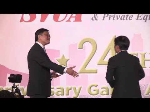 SVCA 24th Anniversary Gala & Awards Dinner - 11 Oct 2016