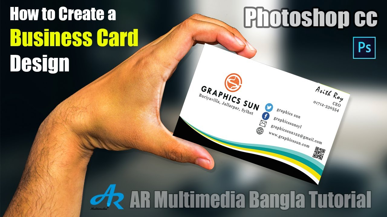 How to create a professional business card in adobe photoshop cc how to create a professional business card in adobe photoshop cc by asith roy bangla tutorial ar m magicingreecefo Choice Image