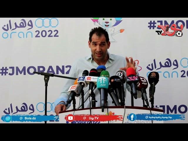 ملخص الندوة الصحفية التي نشطها اليوم مدير لجنة التحضير للألعاب المتوسطية وهران 2022