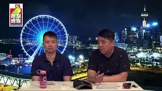 啤梨晚報 第625集e - 贏得全球支持的日本國家足球隊/尊嚴從來自己爭取/再見本田圭佑/世界盃16強賽事回顧 - 20180704e