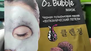 Обзор масок для лица вы такого ещё не видели
