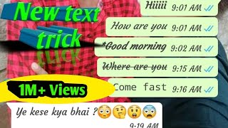 Download How To Change Font Style Of Whatsapp How To Change