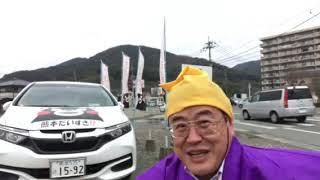 熊本日日新聞13面広告入りました*\(^o^)/* ここをタップ http://wajima-...