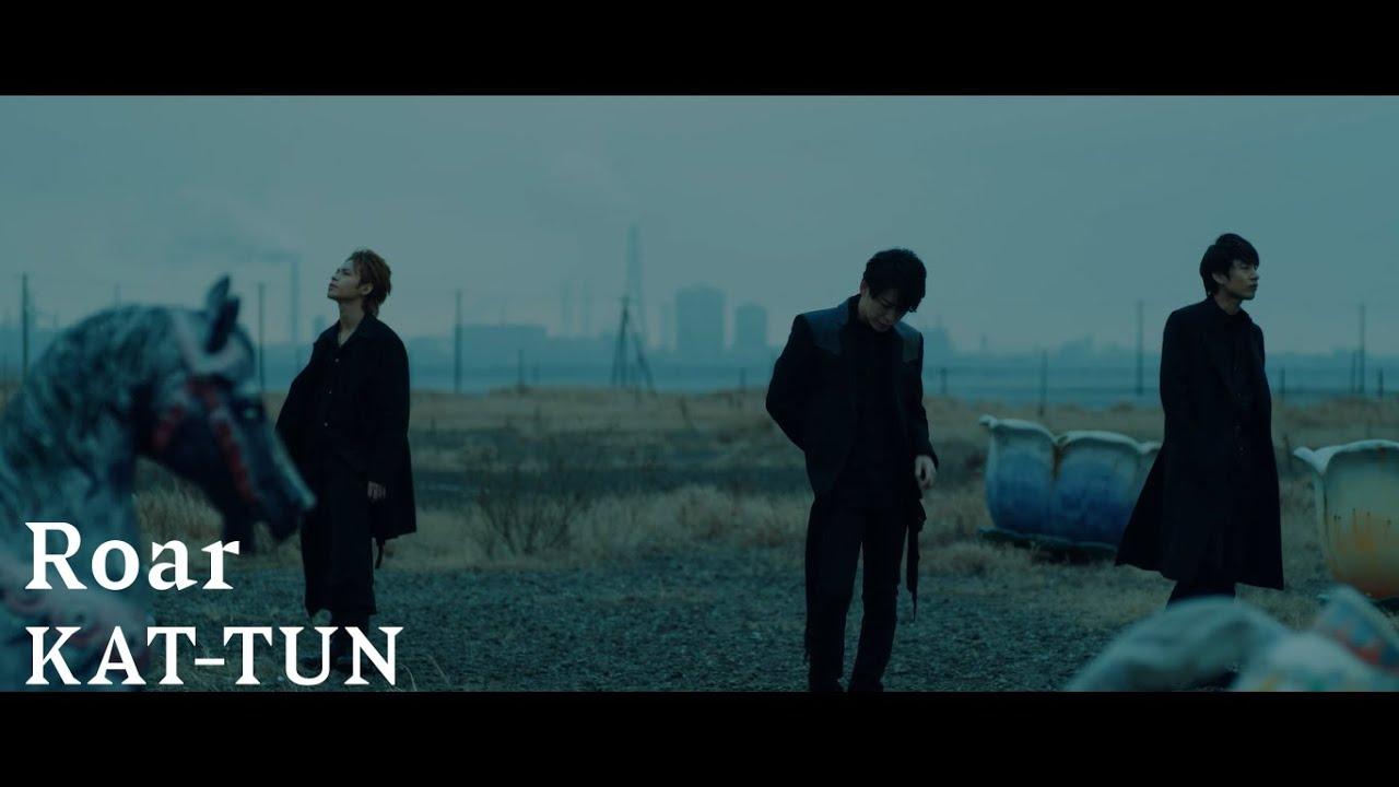 KAT-TUN - Roar [Official Music Video]