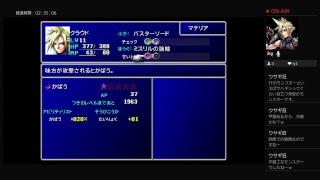 【FF7】あの名作をもう一度!!ファービーのFINAL FANTASY VII【RPG】その1