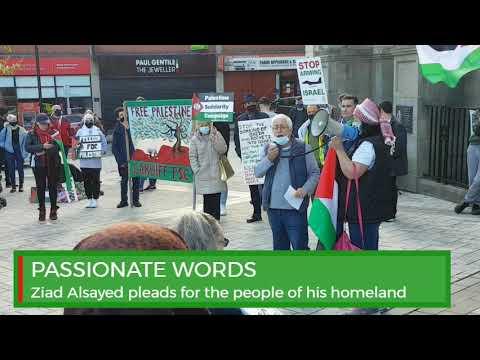 ZIAD ALSAYED: BARRY RALLY FOR PALESTINE