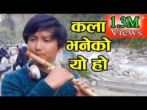 Basuri ko dhun   बासुरिको धुन  Murali ko dhun  BM Nepal