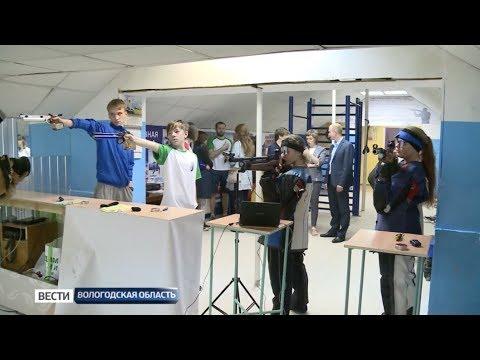 В Череповце открылся современный спортивный зал с тиром