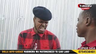 Mix - MANKA demu wa Chalii ya R kamponza Bwana Mjeshi