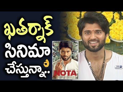 Vijay Devarakonda about NOTA @ Telugu / Studio Green Tamil Bilingual Film