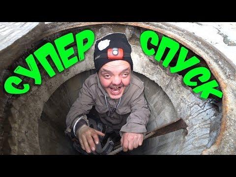 СЕКРЕТНЫЙ ТОННЕЛЬ под Крещатиком !!