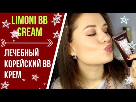 ЛЕЧЕБНЫЙ КОРЕЙСКИЙ BB КРЕМ / Limoni snail repair BB cream / НЕДЕЛЯ ТЕСТ-ДРАЙВОВ