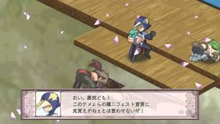 Disgaea 4:  A Promise Unforgotten - Official Trailer