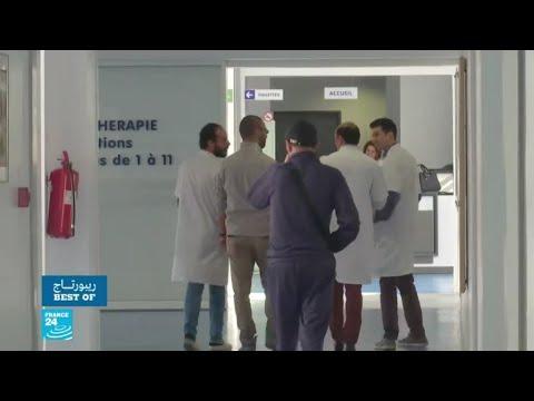 الجزائر.. ارتفاع نسبة الإصابة بمرض السرطان وغياب التأمين الصحي يقلل من فرص الشفاء  - نشر قبل 23 ساعة