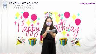 Publication Date: 2021-06-04   Video Title: 0604_SJC_MA