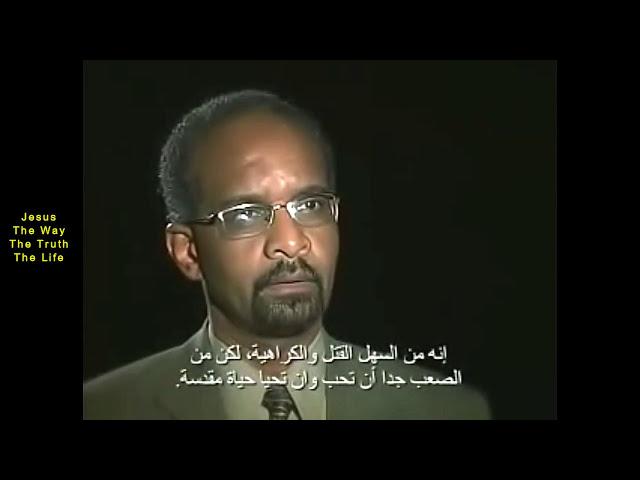Arab Sunni muslim encounter with Jesus.... Testimony