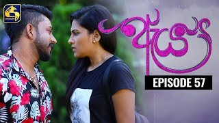 Aeya Episode 57 || ''ඇය ''  ||  09th January 2020 Thumbnail