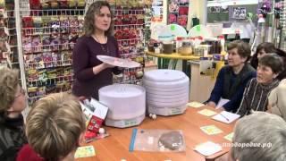 видео Выбрать дегидратор или сушилку для овощей и фруктов?