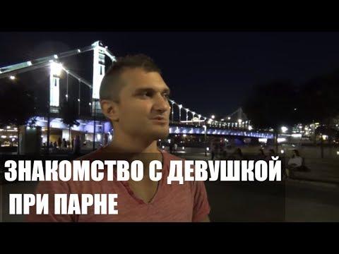 Знакомства Новосибирск, Александр, 43 года - Сайт знакомств