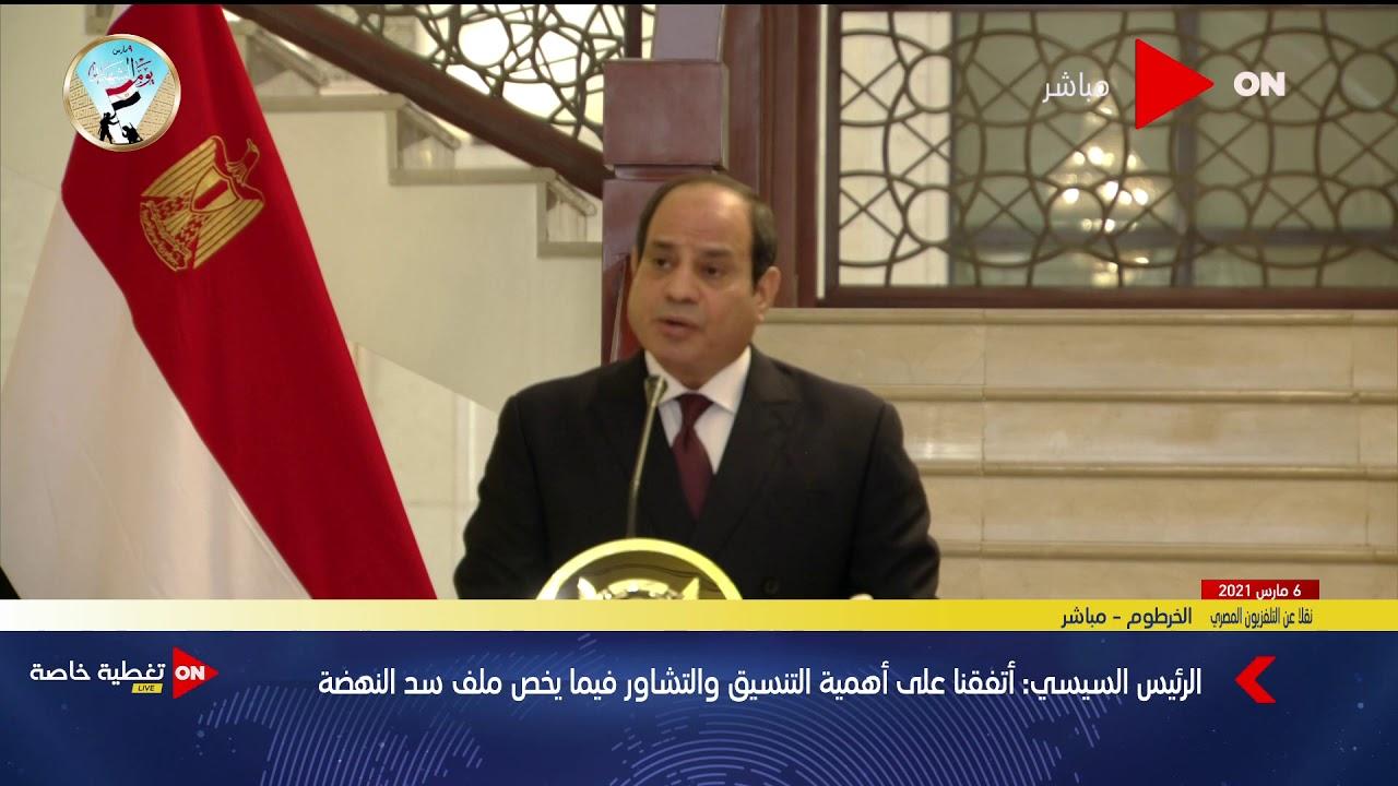 الرئيس السيسي: بحثنا سبل إعادة إطلاق مفاوضات بسد النهضة تشمل الاتحاد الإفريقي والأمم المتحدة  - 15:58-2021 / 3 / 6