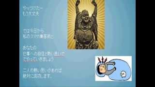 メルマガ→http://mail.os7.biz/m/vZoY スペシャル動画配信中 こんにちは...