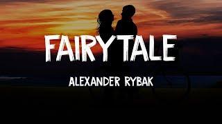Alexander Rybak – Fairytale (LYRICS)