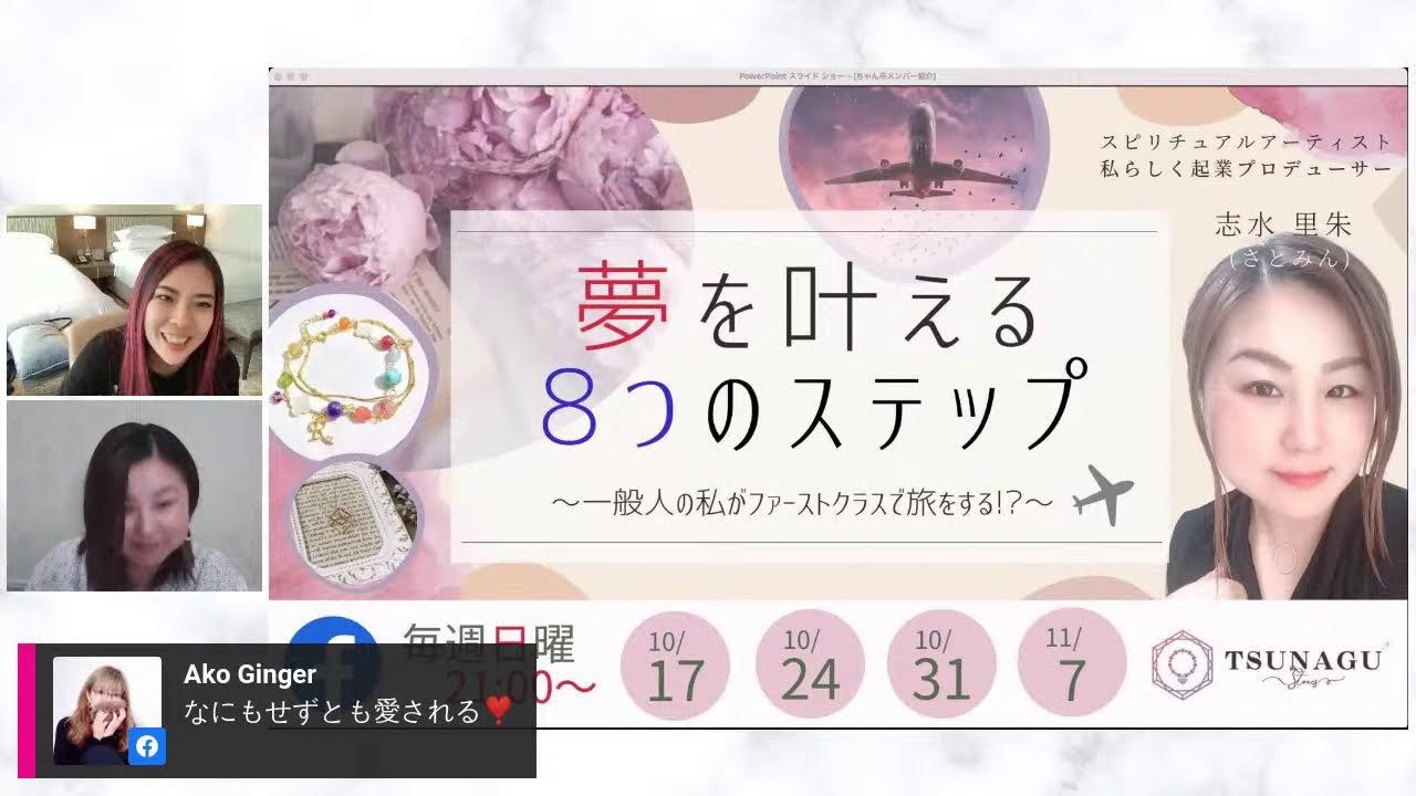 10/11 ちゃん卒ライブ