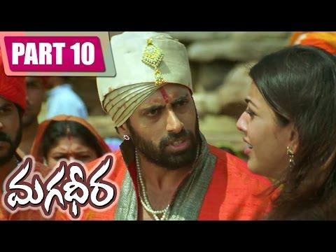 Magadheera Telugu Full Movie || Ram...