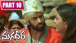 Download lagu Magadheera Telugu Full Movie Ram Charan Kajal Agarwall Part 10 MP3