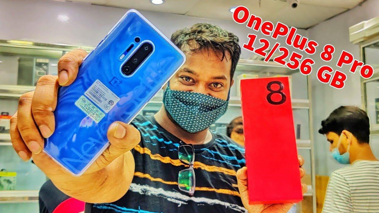 OnePlus 8 Pro & OnePlus 8 Price in Bangladesh - OnePlus 8 Pro কিনলাম ইউটিউবের ইনকাম দিয়ে 😎