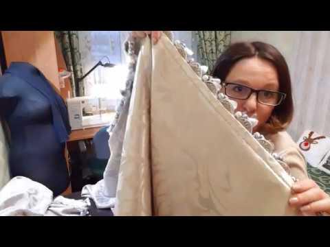 Перешиваю старые шторы/ Новая жизнь старых вещей