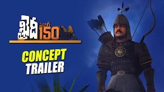 Mega 150 Game Concept Trailer || Chiranjeevi, #KhaidiNo150MobileGame  || Cinema Garage