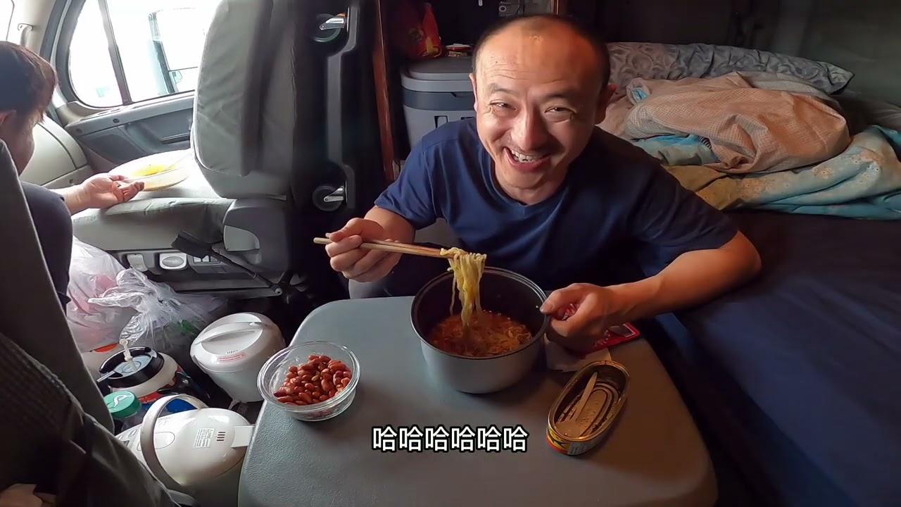 Trucker刚化身碳水教父   吃完煲仔饭再来一锅经典方便面