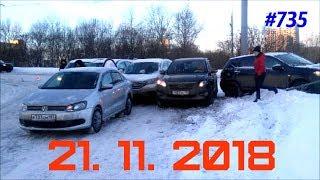☭★Подборка Аварий и ДТП/Russia Car Crash Compilation/#735/November 2018/#дтп#авария