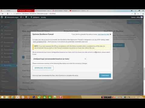 Блокировка запросов на новые версии wordpress