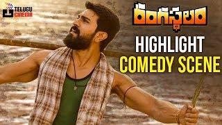 Rangasthalam Movie Highlights Comedy Scenes | Ram Charan | Samantha | Sukumar | DSP | Telugu Cinema