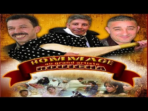 Chaabi Mroc Hommage Rouicha -  ( فيديو كليب )    Music , Maroc,chaabi,nayda,hayha, شعبي مغربي